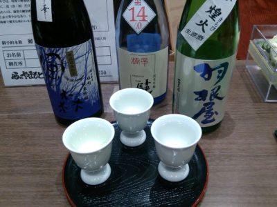 日本酒試飲 風の森他3酒