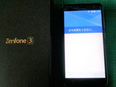 ASUS(エイスース)ZenFone3 ZE552KL