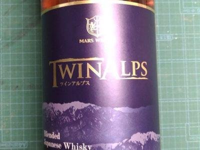 【ウィスキー】ツイン アルプス TWIN ALPS