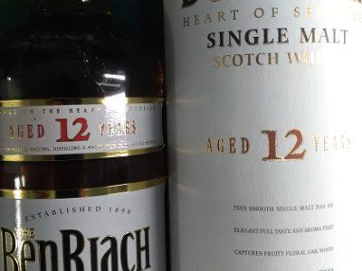 【ウィスキー】ベンリアック THE BenRiach AGED 12 YEARS