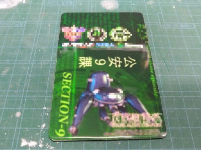 DartsLiveオリジナルカード作成~其の参:ステッカー貼り付け&コーティング~