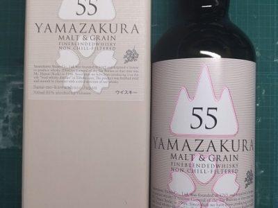 【ウィスキー】山桜 YAMAZAKURA MOLT & GRAIN 55