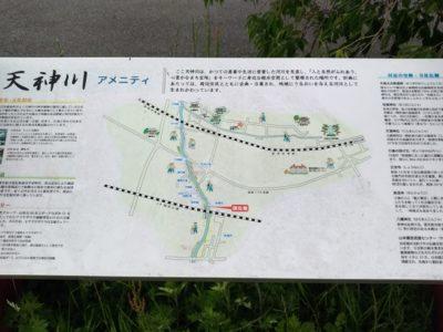 天神川沿い(兵庫県)