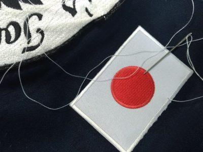 作業用ツナギ ワッペン(日本国旗)