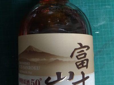 【ウィスキー】富士山麓 樽熟原酒50°