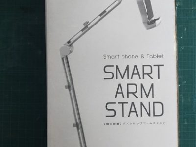 Smart phone & Tablet SMART ARM STAND