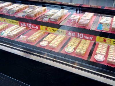 ワッフル・ケーキの店 R.L(エール・エル) 武庫之荘南アトリエ店