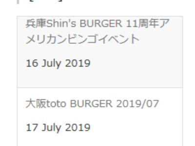 【RSS追加】「ぼちぼちハンバーガーtime」さん