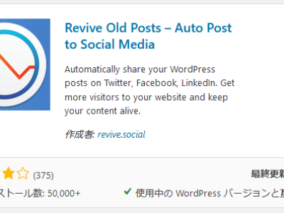 Revive Old Posts – Auto Post to Social Media